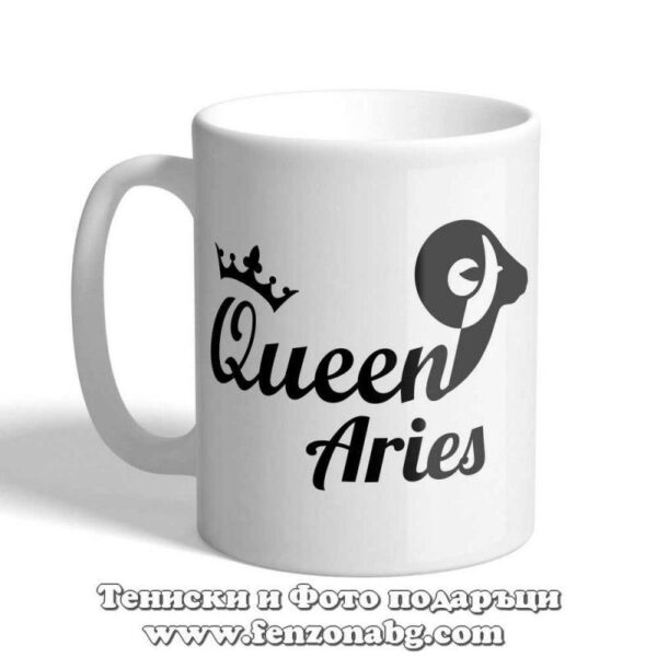 Чаша с дизайн зодия Овен - Queen aries