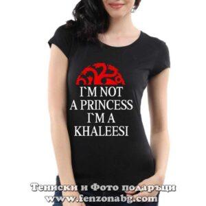 Дамска тениска с надпис I'm not a princess i'm a khaleesi