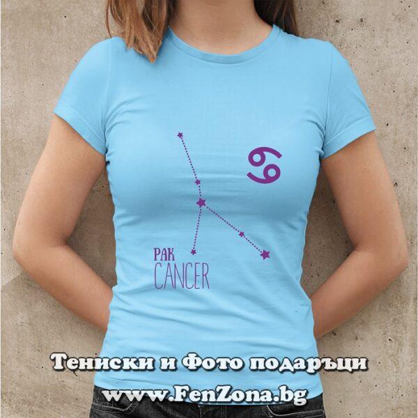 Дамска тениска за зодия Рак