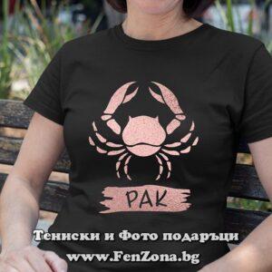 Дамска тениска за зодия Рак 2