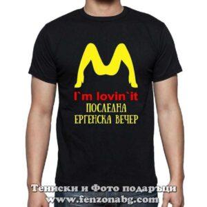 Мъжка тениска с надпис Marijuana I'm lovin' it