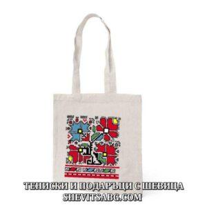 Памучна чанта с шевица 01