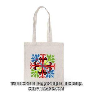 Памучна чанта с шевица 02