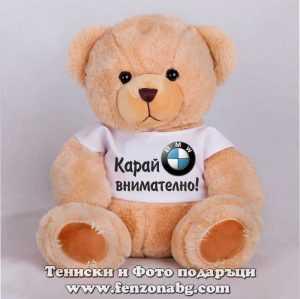 Мече с тениска с надпис Карай Внимателно BMW