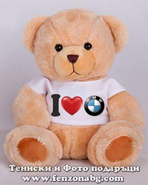 Мече с тениска с надпис I love BMW
