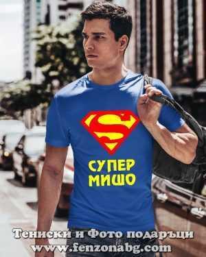 Мъжка тениска с надпис Супер Мишо