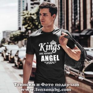 Мъжка тениска с надпис Kings are named Angel