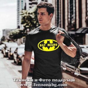 Мъжка тениска с надпис Bat Misho
