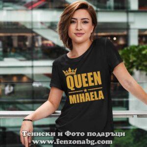 Дамска тениска с надпис Queen Mihaela