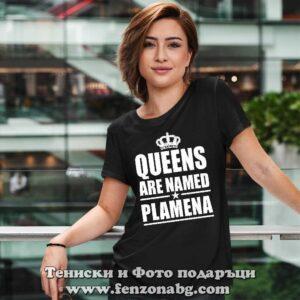 Дамска тениска с надпис Queens are named Plamena