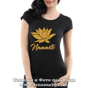 Дамска тениска с надпис Namaste - lotus