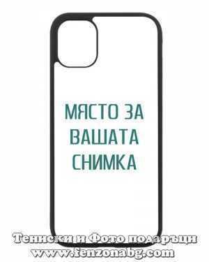 Iphone 11 - кейс за телефон със снимка