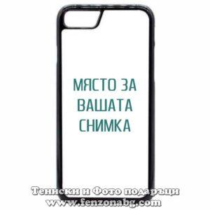 Iphone SE 2020 - Кейс за телефон със снимка