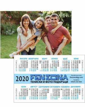 Джобно календарче със снимка