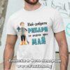 Мъжка тениска с надпис Най-добрите рибари са родени през Май