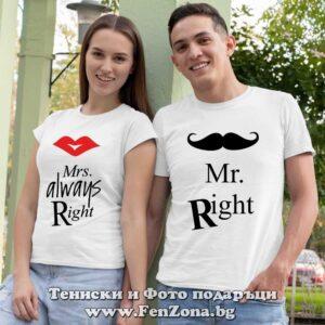 Тениски за двойки и влюбени