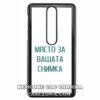 Xiaomi Mi 9T / 9T Pro / K20 - Кейс за телефон със снимка