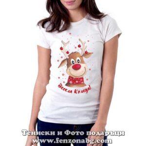 Дамска тениска Весела Коледа