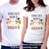 Тениски за двойки Всичко, което искам за Коледа си ти
