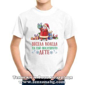 Детска тениска с надпис Коледната тениска на най-послушното дете