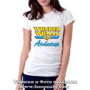 Дамска тениска за Антоновден Wonder Woman