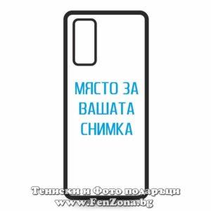 Кейс за телефон за Samsung Galaxy S11