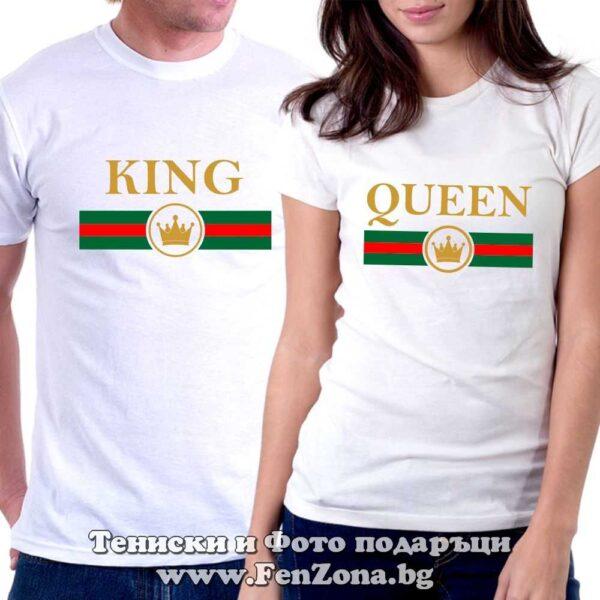 Тениски за двойки и влюбени – KING / QUEEN