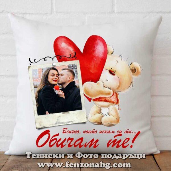 Възглавница за влюбени с надпис Всичко, което искам си ти
