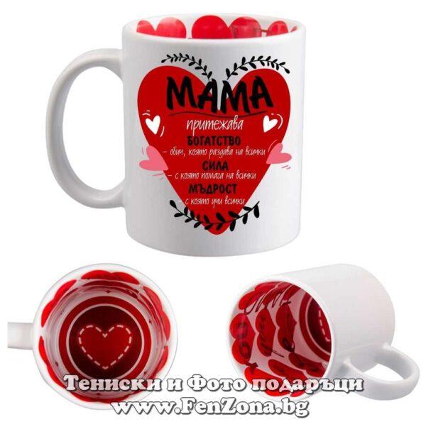 chasha-za-mayka-05-4042-mama-pritezhava-4