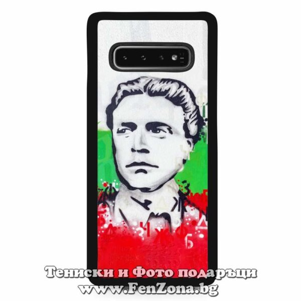 кейс за телефон патриотичен с Васил Левски