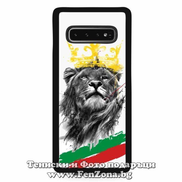 кейс за телефон патриотичен с лъв и знаме