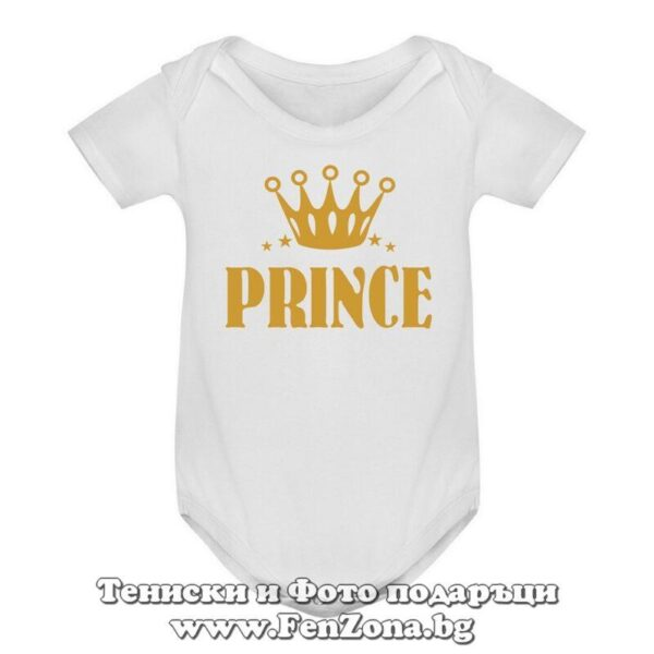 Бебешко боди с надпис - Prince