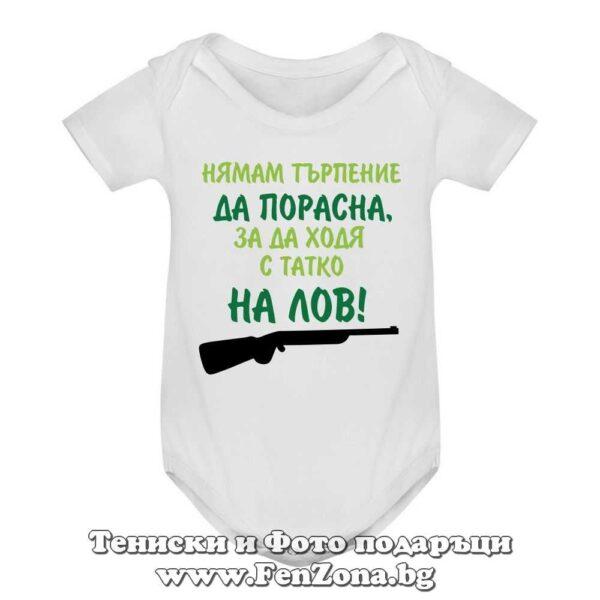 Бебешко боди