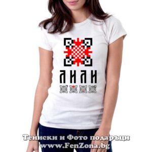 Дамска тениска с шевица – Лили