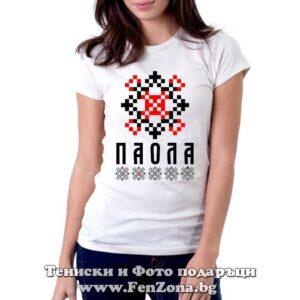 Дамска тениска с шевица – Паола