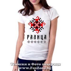 Дамска тениска с шевица – Ралица