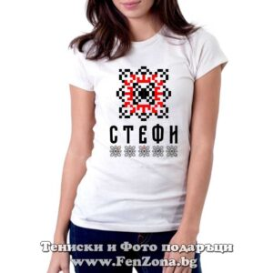 Дамска тениска с шевица – Стефи