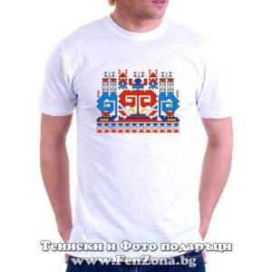 Мъжка тениска с шевица