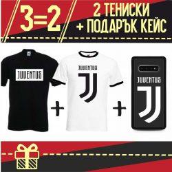 Промо Комплект Juventus 2 Тениски +подарък 1 Кейс