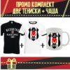 Промо Комплект Beşiktaş 2 Тениски и Чaша