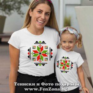 Семеен комплект тениски с народни мотиви за майка и дете 01