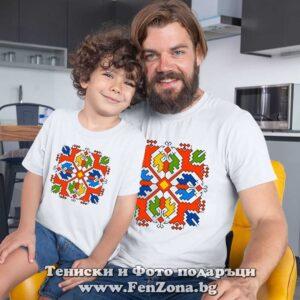 Семеен комплект тениски с народни мотиви за баща и син 01