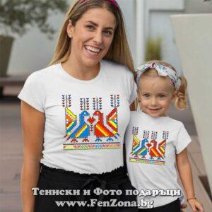 Семеен комплект тениски с народни мотиви за майка и дете
