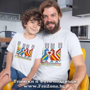 Семеен комплект тениски с народни мотиви за баща и син 04