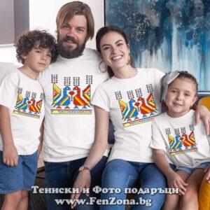 Семеен комплект тениски с народни мотиви
