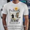 Мъжка тениска с надпис За риболов Гошо е винаги готов