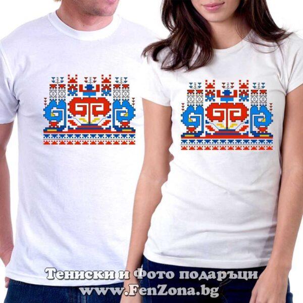 Тениски с народни мотиви за двойки 05