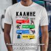 Мъжка тениска с надпис Калине - ти си нашият супер герой