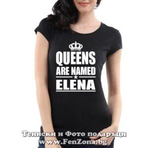 Дамска тениска Queens are named Elena