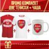 Промо Комплект Arsenal 2 Тениски и Чаша